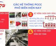 Hệ thống PCCC chữa cháy phổ biến
